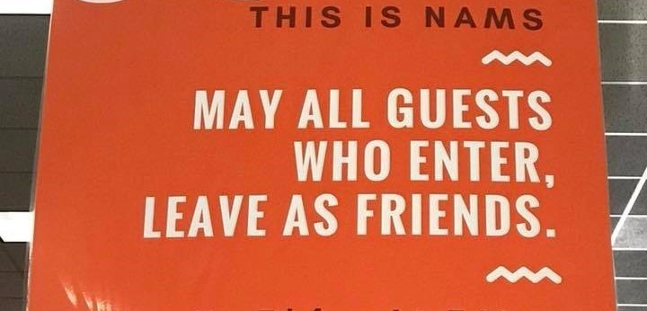 Photo of a sign to promote the annual spring This Is NAMS event.  The sign reads: This is NAME.  May all who enter, leave as friends.